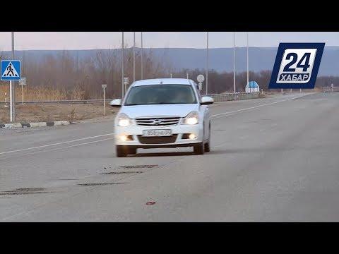 Автомагистраль «ЗЕ – ЗК» в аварийном состоянии в Жамбылской области