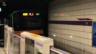 東武50000系50008編成 渋谷駅到着シーン