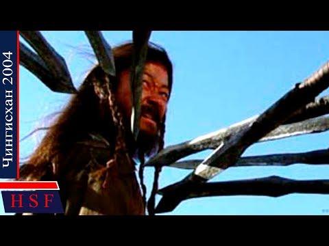 Чингисхан 2 часть (Темучжин) | Исторический сериал о Великом Хане Монгольской империи Чингисхане