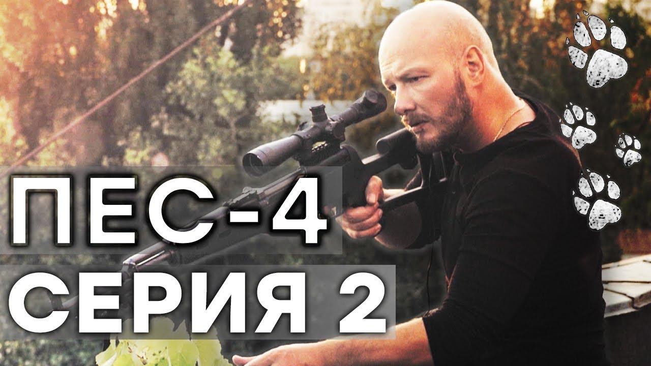 Шерлок смотреть онлайн (2017) 1-4 сезон 1 - 1 2 3 4 серия
