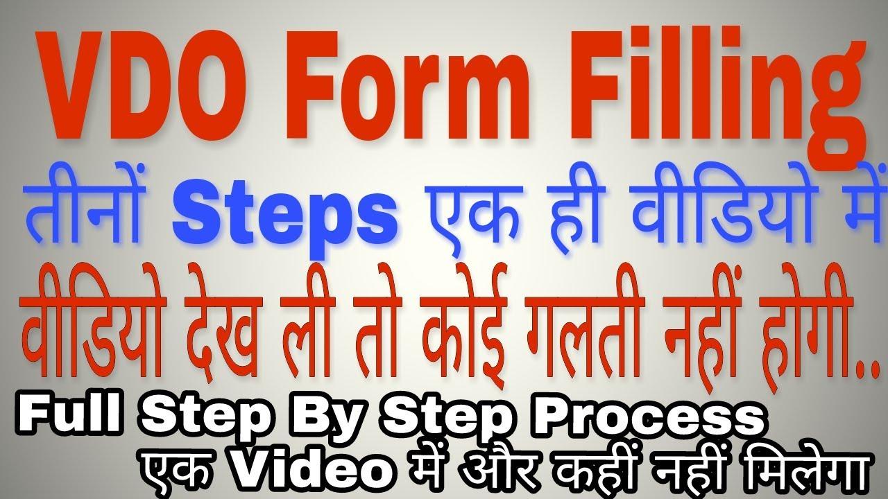 UPSSSC VDO Form filling   VDO Form filling Step by step   Gram Panchayat  Adhikari   By Success Elite