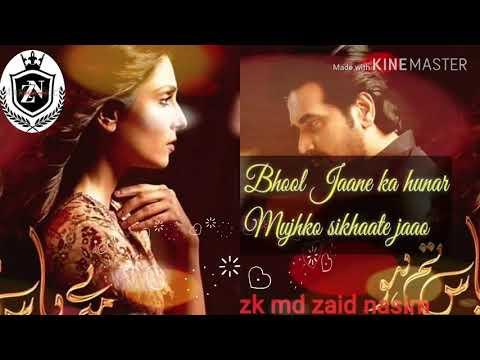 mere-pass-tum-ho-ost-lyrics-  -rahat-fateh-ali-khan-  