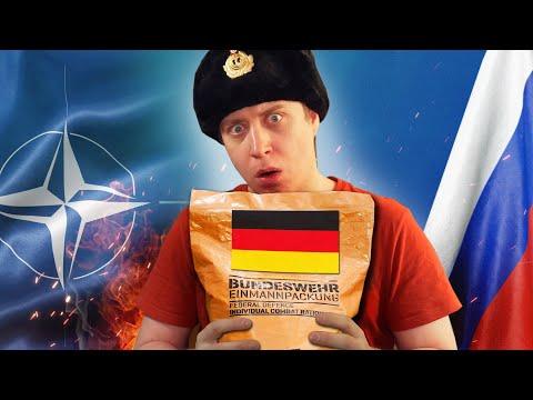 НОВЕЙШИЙ ИРП Германии для спецназа! The Bundeswehr MRE