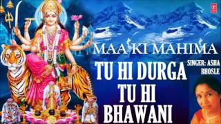 Tu Hi Durga Tu Hi Bhawani Devi Bhajan By ASHA BHOSLE I Full Audio Song Art Track I MAA KI MAHIMA