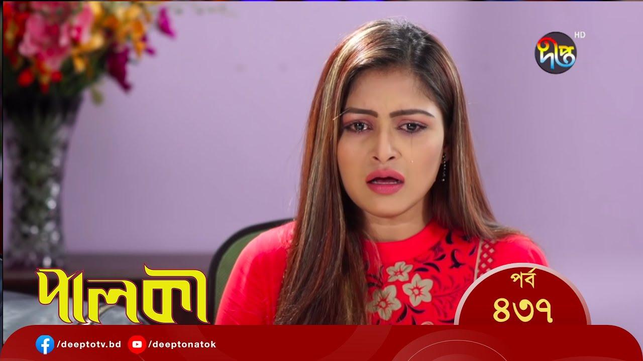 Download Palki - পালকী   EP 437   Bangla Natok   Imtu Ratish, Snigdha Momin