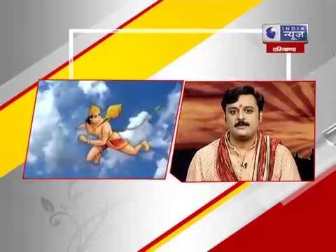 Ram Charit Manas Chaupai For Success In Job Interview, Money, Safety From Unforeseen Situations