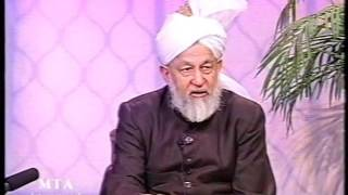 Tarjumatul Quran - Surahs al Hāqqah [The Inevitable]: 31 - al-Ma'arij [The Spiral Staircase]: 44