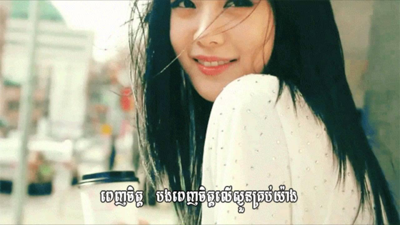 Jay Park - Joah (Khmer Sub) - YouTube