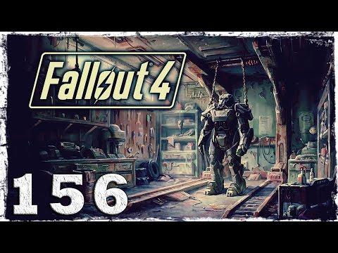 Смотреть прохождение игры Fallout 4. #156: Габриэль и его охрана.