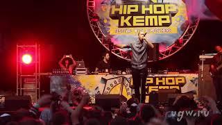 Black Milk live @ Hip Hop Kemp 2014.08.21