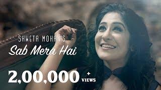 Sab Mera Hai - Official Music Video | Shweta Mohan | Bennet Roland | Raqueeb Alam
