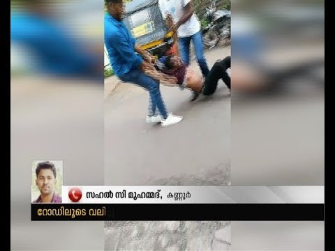 Youth brutally attacked in public alleging mobile theft at Kannur