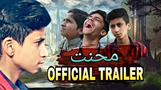 Short film محنت || OFFICIAL TRAILER || PRINCE VYNZ OFFICIAL