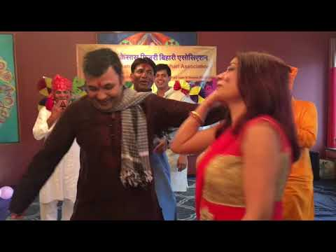 Holi Special Songs Game