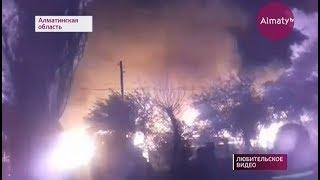 Алматы облысында болған ірі өрт салдарынан үш үй жанып кетті (28.07.17)