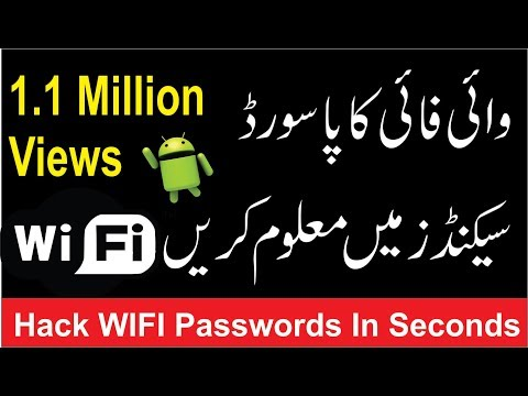 Hack Wifi Word On Your Android Device Without Root
