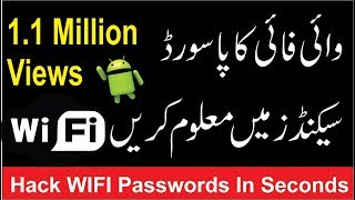 Hack WiFi Passwords in Seconds on Mobile Without Root || WiFi Routers Loopholes Explained