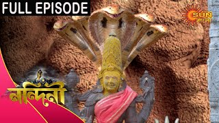 Nandini - Episode 366 | 20 Nov 2020 | Sun Bangla TV Serial | Bengali Serial