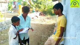 Village Boys Comedy Show||Episode #1||Latest Funny and comedy videos