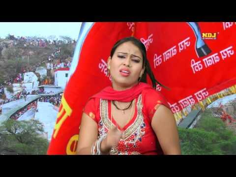 Chham Chham Nachu Mein - - Baba Mohan Ram Special Haryanvi Bhakti Song - RC Upadhyay,Suresh Gola