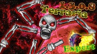 Terraria 1.3.0.8 (Expert) Скелетрон Прайм (Skeletron Prime)