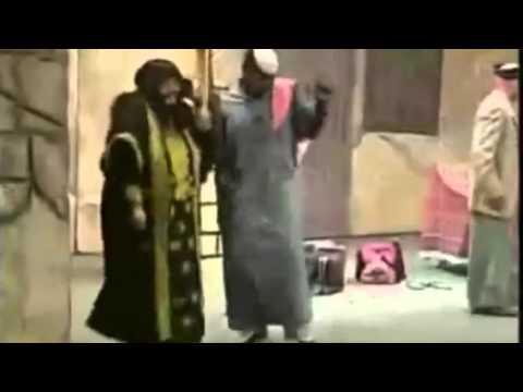 مسرحية اه يادرب الزلق Youtube