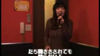 愛里とカラオケで「緑の日だまり」歌いませんか?(笑) ジョーク的に作っ...