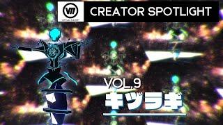 【Vket】クリエイター スポットライト Vol.9『キヅラギ』