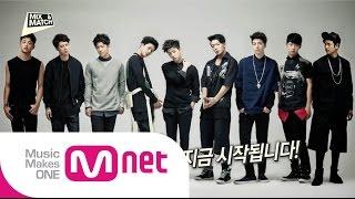 Mnet Ep 08 iKON 멤버가 되기 위한 마지막 관문
