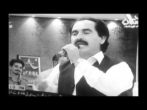 Sohna Sada Hazara Hindko Song Shakeel Awan