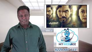 THAMBI Review - Karthi, Jothika, Jithu Joseph  - Tamil Talkies