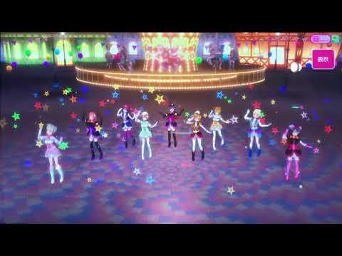 【スクフェスAC】Dancing stars on me! ダンスフォーカス動画