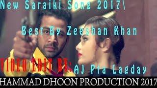 Zeshan Khan New Saraiki Song 2017 Aj pta lagday Amazing video.Must watch