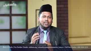 Urdu Rahe Huda 6th May 2017 Ask Questions about Islam Ahmadiyya
