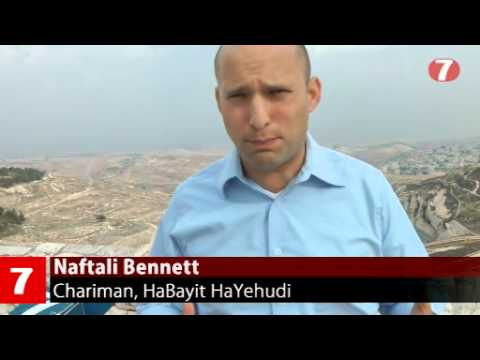 Bennett: This is E1 - the Suburbs of Jerusalem