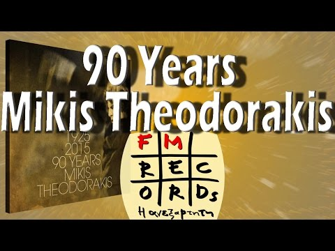 90 Years Mikis Theodorakis (Full Album)