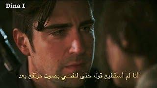 Yagiz ve Hazan ياغيز و هازان II Mustafa Ceceli - Simsiyah مترجمة شديد السواد