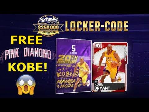 *FREE* PINK DIAMOND KOBE BRYANT LOCKER CODE PACK!!! LIMITED CODE!!! (NBA 2K19 MYTEAM)
