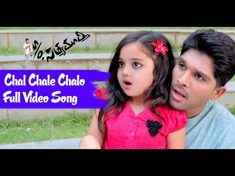 Chal Chalo Chalo Full Song : S/O Satyamurthy Full Video Song - Allu Arjun, Upendra, Sneha