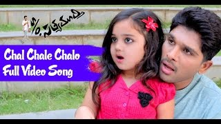 Chal Chalo Chalo Full Song : S/O Satyamurthy Full Video Song - Allu Arjun, Upendra, Sneha thumbnail