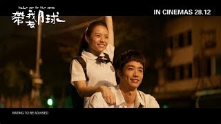 Video Take Me To The Moon 《带我去月球》Official Trailer - In Singapore Cinemas 28.12.17 download MP3, 3GP, MP4, WEBM, AVI, FLV Oktober 2019