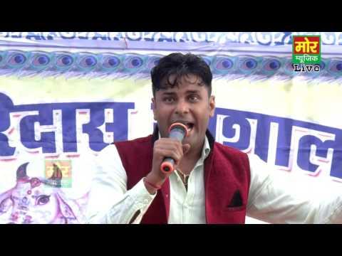 Aaya Budhapa Kadwa Karke    Jaideep Dujaniya    Ranila Gaushala Bhiwani Compitition