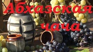 видео Рецепт браги из виноградного сока в домашних условиях