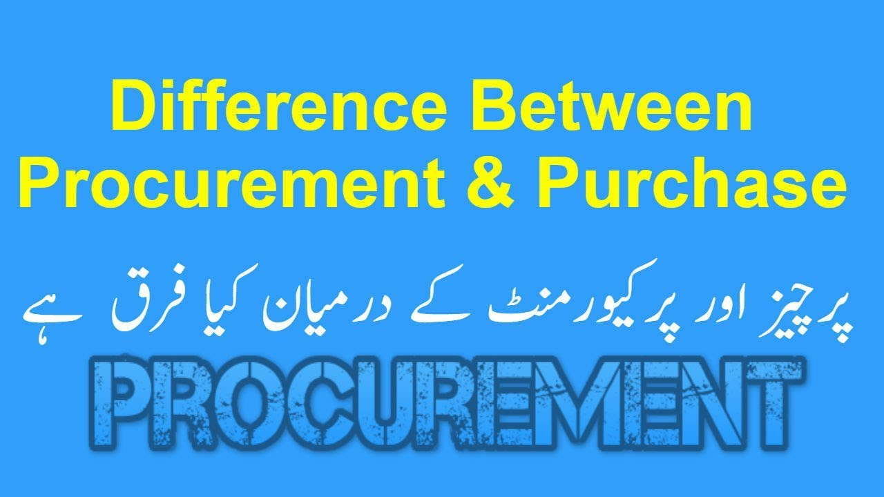 Procurement-2 Difference between Procurement and Purchase in Urdu | Hindi |  اُردو |