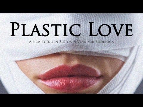 PLASTIC LOVE - Short film