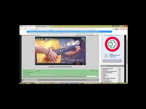 Как сохранить видео с яплакал