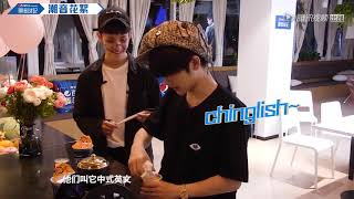 The8 and Jun of Seventeen & Kim Samuel Funny Clips (ChaoYinZhanJi•TheCollaboration•Moments)