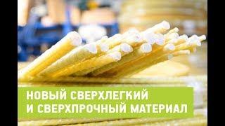 видео Сырье для производства стеклопластиковой арматуры