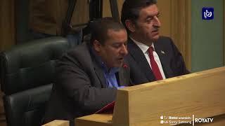 """مجلس النواب يقر """"معدل هيئة النزاهة ومكافحة الفساد"""" -(6-8-2019)"""