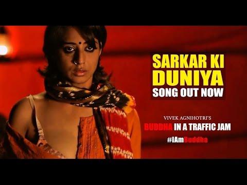 SARKAR KI DUNIYA   Buddha In A Traffic Jam   Vivek Agnihotri   Anupam Kher   Mahie Gill